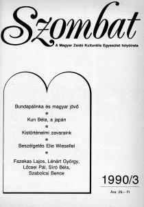 1990. márciusi szám