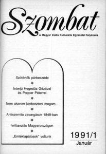 1991. januári szám