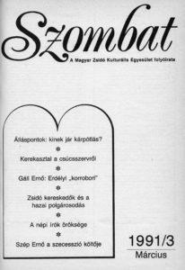 1991. márciusi szám