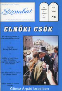 1992. novemberi szám
