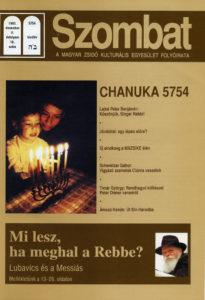 1993. decemberi szám
