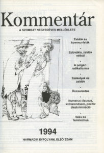 1994. márciusi szám