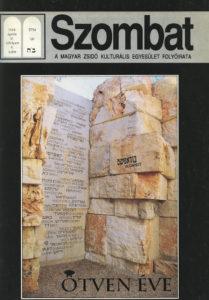 1994. áprilisi szám