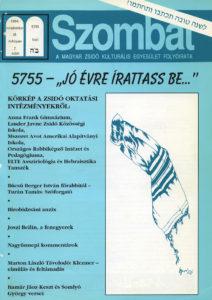 1994. szeptemberi szám
