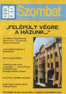 1994. októberi szám