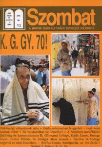 1995. májusi szám