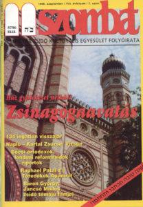1996. szeptemberi szám