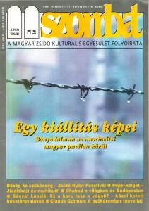 1999. októberi szám