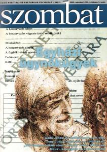 2005. márciusi szám
