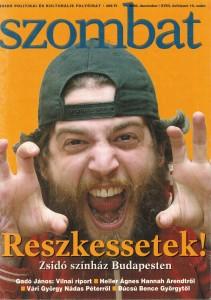 2006. decemberi szám
