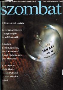 2008. májusi szám