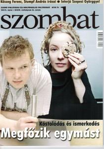 Magyar emlékezet? Zsidó emlékezet? Magyar-zsidó emlékezet? –Megjelent a Szombat nyári száma