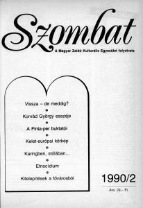 1990. februári szám