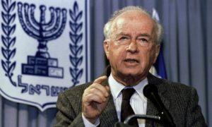 Jichak Rabinra, Izrael meggyilkolt miniszterelnökére emlékeztek