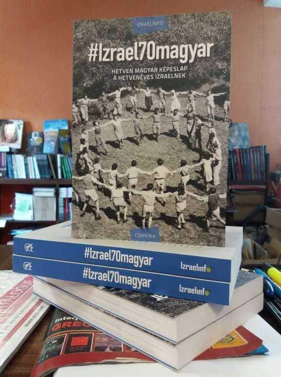 Izrael70magyar – album izraeli magyarokról