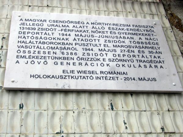 Holokauszt emlékezet – Emléktáblát helyeznek el tizenegy erdélyi vasútállomáson
