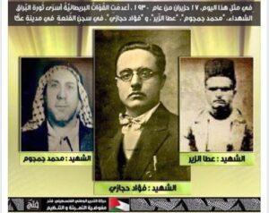 """""""Hősök"""", akik zsidókat gyilkoltak 1929-ben"""
