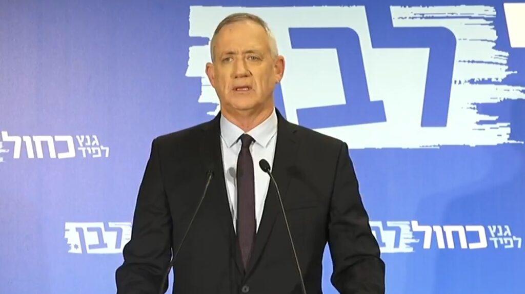 Benny Gantz: nem kell mindig Izraelt keresni az iráni nukleáris incidensek mögött