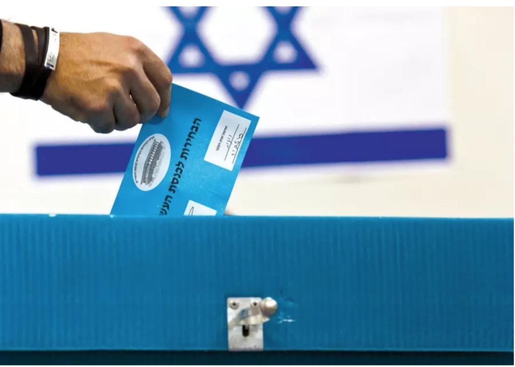Izrael: ha szerdáig nem alakul kormány, március 2-án újra választások lesznek