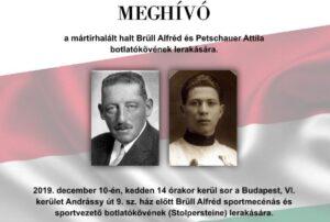 Botlatókő Brüll Alfrédnak, Petschauer Attilának