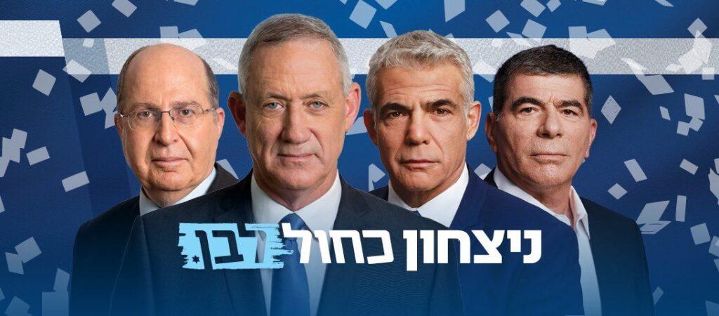 Kék-Fehér partnerei hátat fordítanak a Netanjahuval szövetkező Benny Gantz-nak