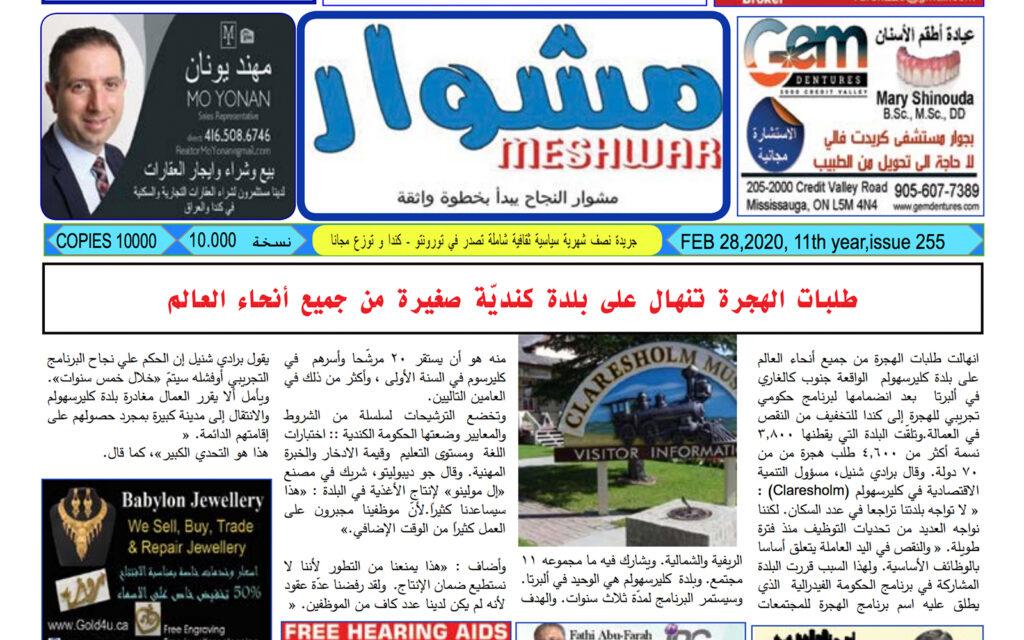 """Arab nyelvű kanadai újság szerint """"az izraeliek élve temetnek el palesztinokat"""""""