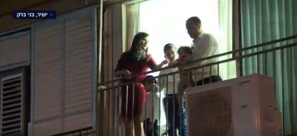 Ének az erkélyen