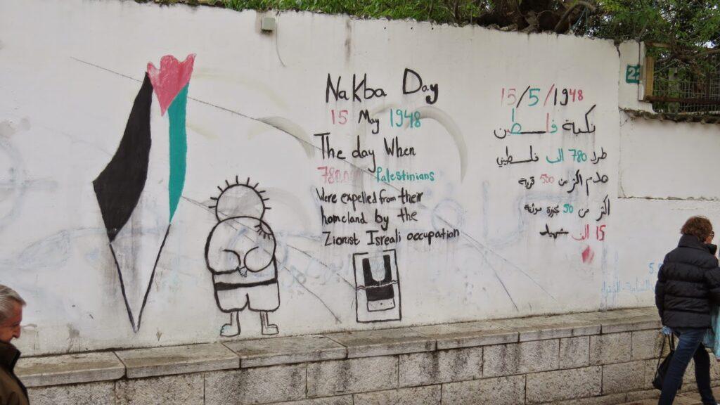 Teherán együttérzéséről biztosította a palesztinokat – Izrael nemzeti ünnepe alkalmából