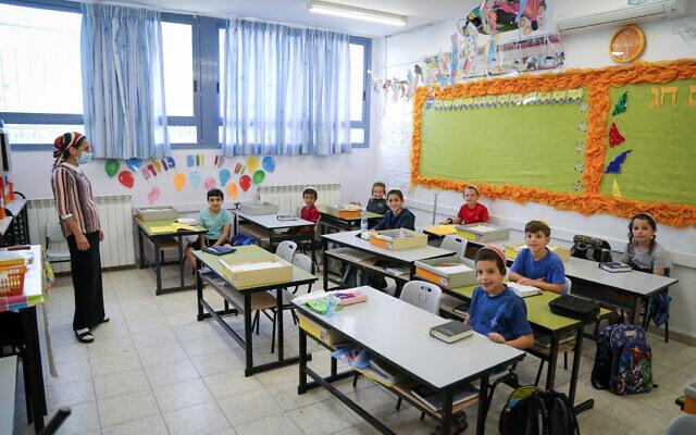 Járvány miatt bezárnak az izraeli iskolák, óvodák
