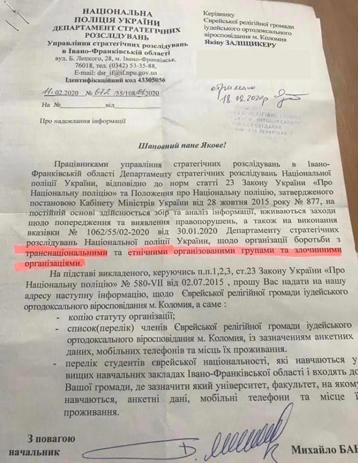 """Elbocsátották a """"zsidólistát"""" követelő ukrán rendőrfőnököt"""