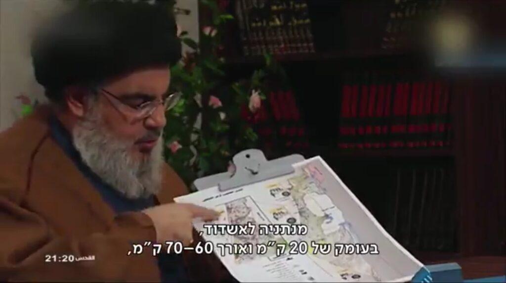 Naszrallah a palesztinoknak: Egy nép, egy nemzet, egy ellenállás vagyunk