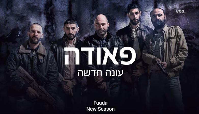 A 4. évaddal folytatódik a népszerű Fauda sorozat