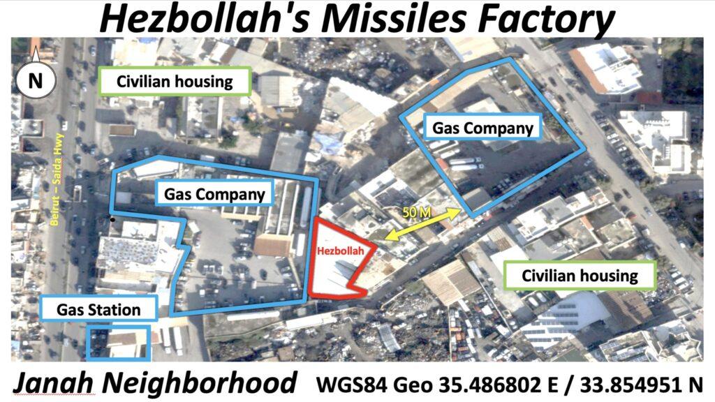 Újabb robbanás lehetséges Bejrútban, ahol a Hezbollah rakétagyárakat működtet
