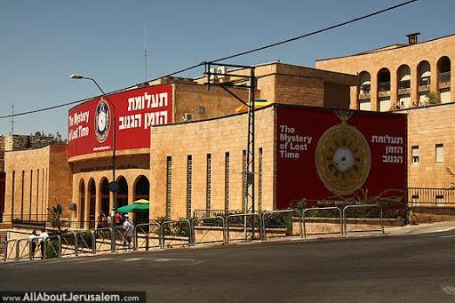 Közfelháborodás hatására halasztja árverését a jeruzsálemi iszlám művészeti múzeum