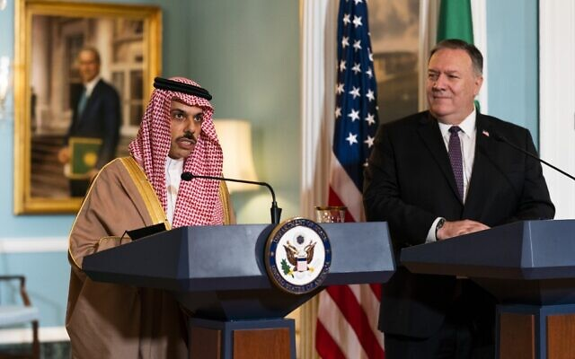 A szaúdi külügyminiszter tagadja Netanjahu látogatását