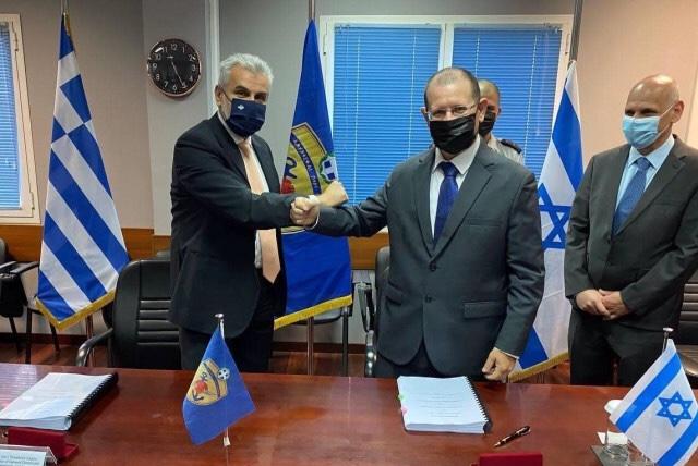 1.6 milliárd dolláros védelmi megállapodás Izrael és Görögország között