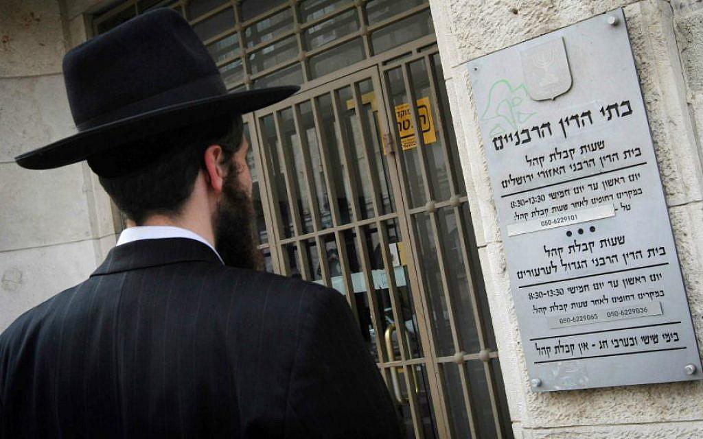 Csodálatos gyorsaság: máris végzést hozott a Köves Slomó által felkeresett jeruzsálemi vallásbíróság | Szombat Online