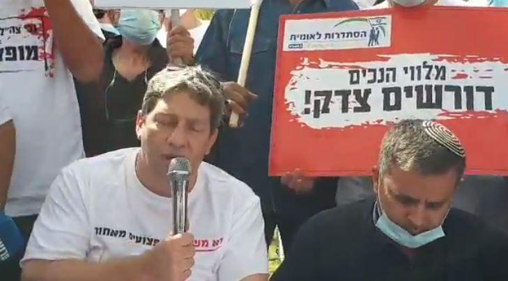 Több száz hadirokkant tüntetett Tel Avivban