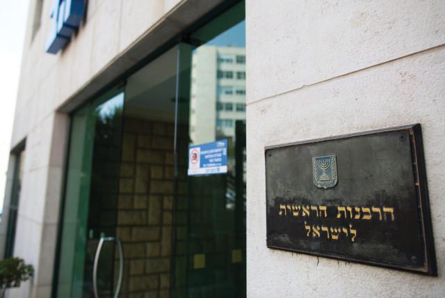 EMIH kontra Mazsihisz: új időpontot tűzött ki a jeruzsálemi bíróság? | Szombat Online