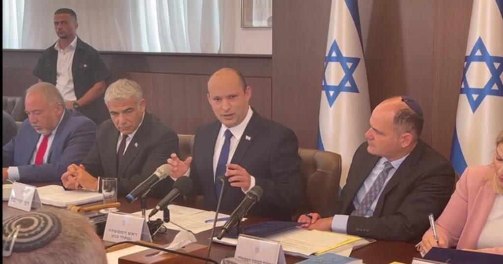 Izrael: Az iráni elnök megválasztása vészjelzés a világnak