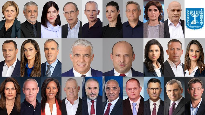 Ma délután szavaz a Kneszet Izrael új kormányáról