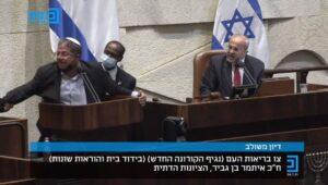 Lerángatták a neokahanista képviselőt a Kneszet szószékéről, miután az arab elnökhelyettest terroristának nevezte