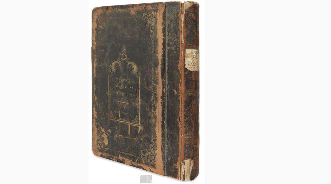 Kolozsvári zsidó dokumentum New York-i árverésen