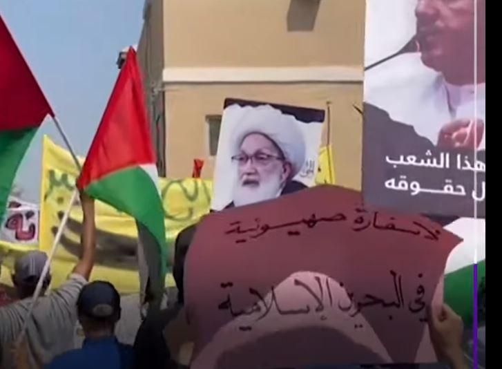 Tiltakozások Bahreinben az izraeli követség megnyitása ellen | Szombat Online
