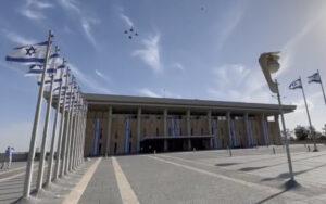 Német és izraeli vadászgépek a Kneszet fölött