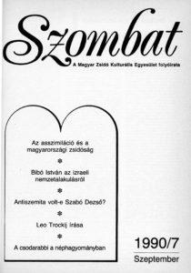 1990. szeptemberi szám