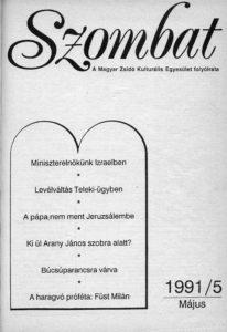 1991. májusi szám
