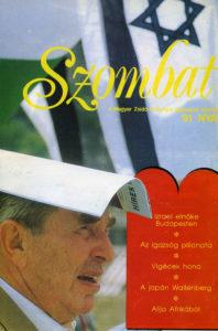 1991. júniusi szám