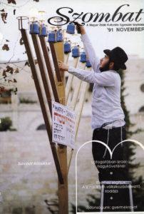 1991. novemberi szám