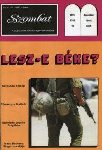 1991. decemberi szám